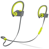 PowerBeats2 Wireless Yellow