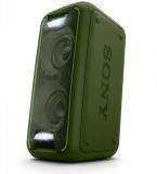 Sony GTK-XB5G